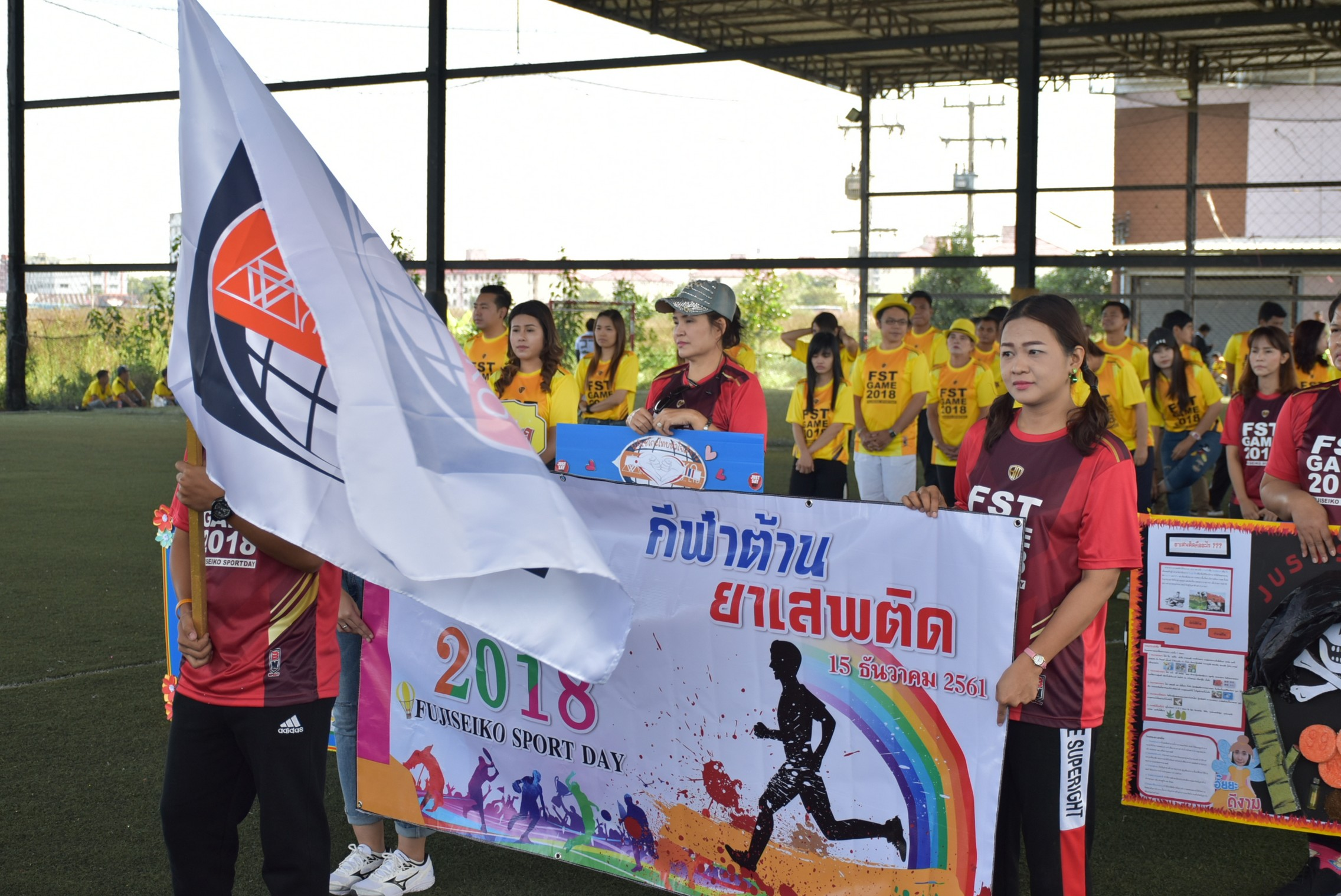 sportday2018